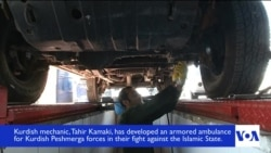 Armored Ambulance Developed for Fight Against IS