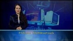 Կիրակնօրյա հեռուստահանդես 05/17/13