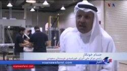 عربستان طرحهای بزرگی برای استفاده از انرژی خورشیدی دارد
