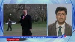 گزارش فرهاد پولادی از جزئیات سفر ده روزه ترامپ به خاورمیانه و اروپا