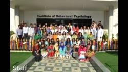 کراچی میں ذہنی معذور بچوں کا ادارہ آئی بی پی