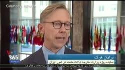 واکنش برایان هوک به سفر حسن روحانی: ایران میخواهد عراق را به یکی از استانهایش تبدیل کند