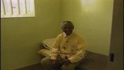 مراسم بزرگداشت بیست و پنجمین سالگرد آزادی نلسون ماندلا