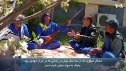 تلاش آوازخوان محلی بامیان برای ترک مواد مخدر