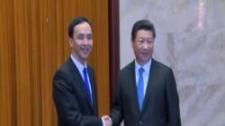 台灣國民黨主席朱立倫在北京與習近平會面