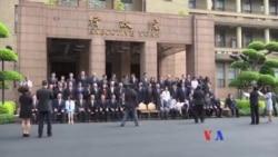 台灣政府內閣辭職 為新政府就職鋪路