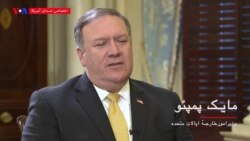 وزیر خارجه آمریکا: خامنهای و روحانی نباید به زندانی کردن بیگناهان آمریکایی افتخار کنند