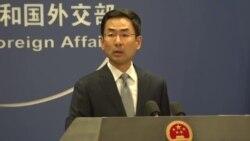 中国外交部发言人耿爽回应美国国务卿蓬佩奥六四声明