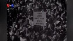 اوباما در پنجاهمین سالگرد جنبش حقوق مدنی آمریکا