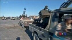 США відвели своїх військових та персонал зі столиці Лівії, Тріполі. Відео
