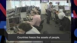 News Words: Assets