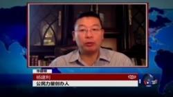 VOA连线杨建利: 中国公民因拒绝回答对六四看法得不到护照延期