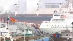 台灣派巡航艦前往沖之鳥海域護漁