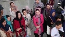 کابل - د عکاسۍ نوې بڼه