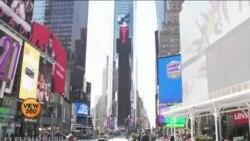 کرونا سے متاثرہ نیو یارک شہر میں رونقوں کی واپسی