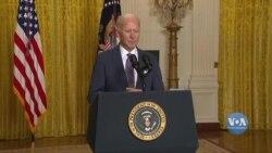 Президент Байден на Мюнхенській безпековій конференції: заяви про Україну, Росію, НАТО. Відео
