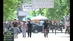 Прослави во Македонија по повод 2-ри Август
