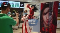 Hollywood and the Tricky Business of Catering to China