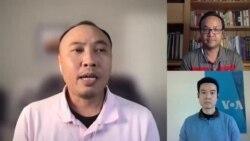 คุยข่าวรอบโลก กับ วีโอเอ ภาคภาษาไทย วันศุกร์ ที่ 1 มกราคม 2564