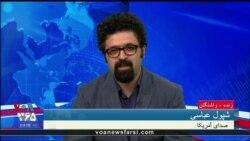 گزارش شپول عباسی: ایران نسبت به جمعیت خودش بیشترین اعدام را در جهان دارد