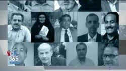 مقامات جمهوری اسلامی در واکنش به نامه منتقدان به خامنهای، آنها را به فتنهگری متهم کردند