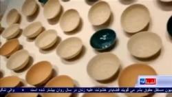 افتتاح نمایشگاه آثار هنری هنرمندان افغان در واشنگتن دی سی