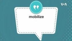 学个词 - mobilize