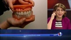 یک خبر غیرمنتظره؛ تزریق بوتاکس، دندان قروچه های شبانه را درمان میکند