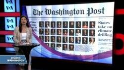 20 Mayıs Amerikan Basınından Özetler