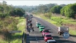 Президент Гватемали заявив, що угода про стримування потоку іммігрантів не працюватиме. Відео