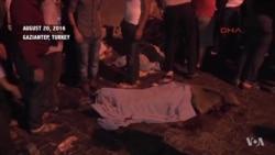 ترکی میں شادی کی تقریب میں دھماکے سے درجنوں افراد ہلاک