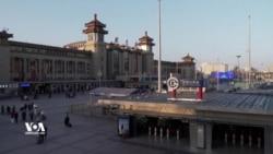 კორონავირუსი - ჩინეთის დედაქალაქი დაცარიელებულია