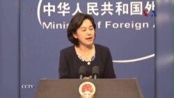 Trung Quốc tố cáo Mỹ gieo rắc 'hỗn loạn' ở châu Á