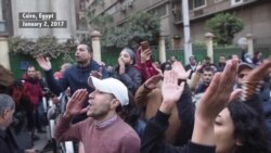 Egypt Protest Against Red Sea Island Transfer Turns Violent
