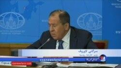 واکنش ها به مخالفت ایران با حضور آمریکا در مذاکرات صلح سوریه