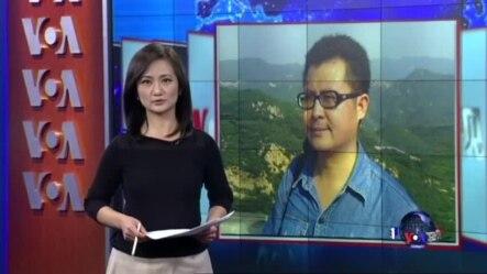 VOA连线:郭飞雄被判六年徒刑 律师称黑暗的一天