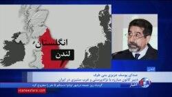 یوسف عزیزی بنی طرف: ریشه نارضایتی در مناطق عربنشین ایران را در تبعیض حکومت بجوئید