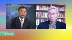 VOA连线:裴敏欣谈美中关系、华人参政和美总统大选