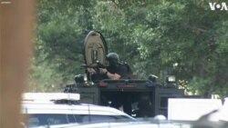 Ֆիլադելֆիայում զինված անձը վիրավորել է 6 ոստիկանի