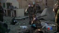 2014-11-18 美國之音視頻新聞: 阿富汗首都發生自殺爆炸