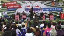 Thai Military Stages Pro-Coup Rally in Bangkok