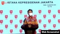 Ketua Satgas PEN Budi Gunadi Sadikin dalam konferensi pers di Istana Kepresidenan Jakarta, Rabu (12/8) yakin bantuan hibah modal kerja produktif bagi jutaan UMKM akan cepat terserap (screenshoot)