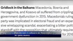 Фридом хаус: Слободана во Македонија со тренд надолу