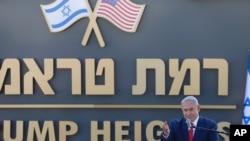 Israeli Prime Minister Benjamin Netanyahu speaks during the inauguration of a new settlement named after President Donald Trump in Golan Heights, June 16, 2019.