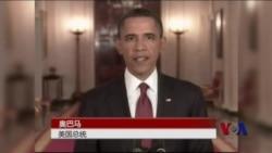 2015恐怖威胁的演变给奥巴马带来挑战