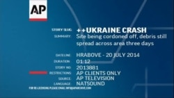2013881 Ukraine Crash