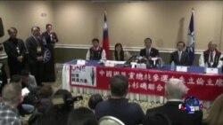 台湾国民党总统参选人朱立伦访美