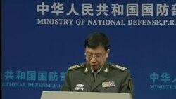 中国监视进入东海防空识别区美军飞机