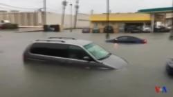 Inondations au Texas (vidéo)