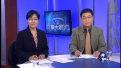 VOA卫视(2015年4月22日 第二小时节目)